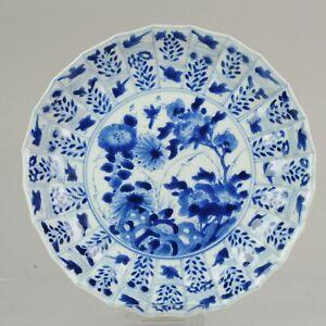 Antique Kangxi 18C Blue white Dish Flowers Animals Qing Chinese Porcelain YU ...