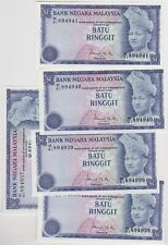 More details for five consecutive p13a malaysia one ringgit banknotes in mint condition