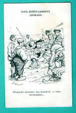 RUSSIA GERMANY ITALY PROPAGANDA VINTAGE POSTCARD. RUSSIAN PUBLISHER USED 461