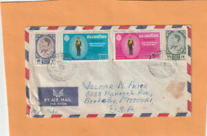 Thailand Old Cover Mailed to USA