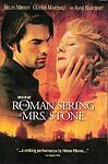 Roman Spring of Mrs Stone (DVD) HELEN MIRREN DISC & COVER ART ONLY NO CASE UNUSE
