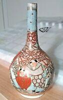 Japanese Satsuma Bottle Vase Meiji Period 14.5 cm / 5.75 inches high