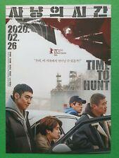 Time to Hunt 2020 Korean Mini Movie Posters Movie Flyers (A4 Size) Jeondangi