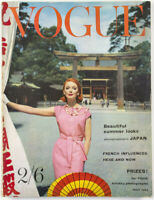 Vogue in Japan Hong Kong IRVING PENN Car SOPHIA LOREN Denis Manton MAY 1960 vtg