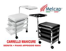 Carrello Manicure estetista con seduta vassoio cassetti porta attrezzi Melcap