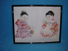 Chineese Boy and Girl Playing Games Drawn on What Looks Like Rice Paper