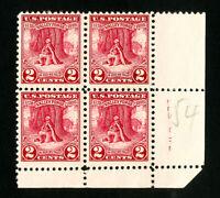 US Stamps # 645 F-VF OG NH Engraver's Initials Block 4