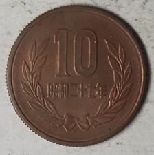 Japan 1952 ( Yr 27 ) 10 Yen Coin - Brilliant Uncirculated