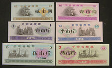 China Yunnan Province Coupons A Set of 6 Pieces 1980