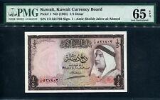 Kuwait 1960 ( 1961 ), 1/4  Dinar, 521703, P1,PMG 65 EPQ GEM UNC