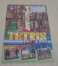 1990 JALECO TETRIS PLUS JP VIDEO FLYER