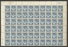NORTHERN RHODESIA 1952 SG37 4½d BLUE  MNH FULL SHEET PLATE 1 FAULTS