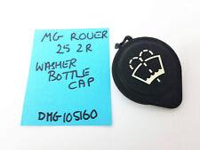 Rover 25 MG ZR washer bottle cap DMG105160