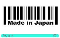 MADE IN JAPAN Sticker bombed bomb JDM domo style CRX civic OEM DUB Aufkleber #
