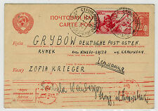 Poland 1941-(Russian occup) from Stryj to Grybow in german zone w/ Sc. 767 RARE