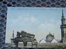 Damas L'Arc de triomphe mosquée Amawi, gelaufen 1928 Damaskus Syrien