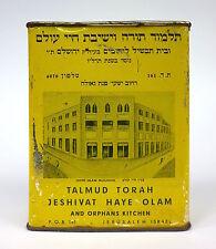 Judaica Casella Di Donazione Zedaka Israele Talmud Torah