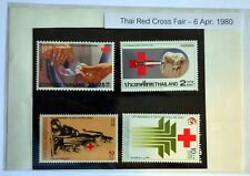 Thailand Stamps THAI RED CROSS FAIR 1980 Commemorative  MNH Asia Asian