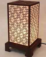Lampe de Table NOUVEAU Asie Papier Hanji Ambiance Japon Chine COREE CLASSIQUE