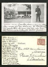 Bandjermasin Hotel Bandjer Borneo Indonesia stamp 1899