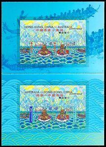 Dragon Boat Racing 2001 POP  Aus & China minisheets   Ret: $23.00! •  FREE POST