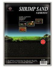 UpAqua Shrimp Sand Soil Substrate Crystal Shrimp Bee Shrimp Cherry Shrimp