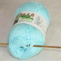 Sale Lot 1 Ball x50gr Soft Bamboo Cotton Baby Wrap Hand Knitting Crochet Yarn 04