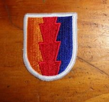 AIRBORNE BERET FLASH. 104TH CAVALRY DETACHMENT,(LRSD) PA ARNG