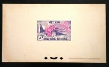 South Vietnam Deluxe sheet 1955 : Phoenix Bird / Airmail - RARE