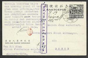 Japanese Occupation Neth Indies covers Postal Stationery Djakarta-Kota to Bogor