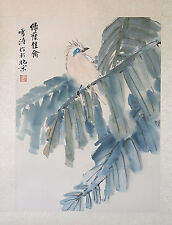 Chinese  Water  On  Paper  Painting   23