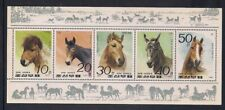 Korea.. 1991  Sc # 3031a  Horses  sheet of 4   MNH   (3-5747)