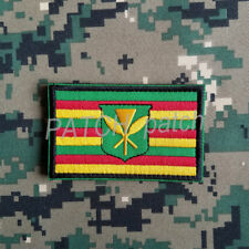HAWAII STATE FLAG USA MILITRAY TACTICAL EMBROIDERED PATCH - HAWAIIAN ISLANDS