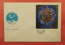 1970 AJMAN FDC SPACE JFK MERCURY 3 SILVER FOIL IMPERF  196073