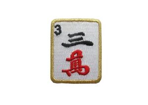 #3880 Mahjong Embroidery Applique Patch