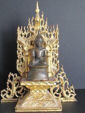 Vieux Bouddha Shan en Bronze avec son Autel, BIRMANIE