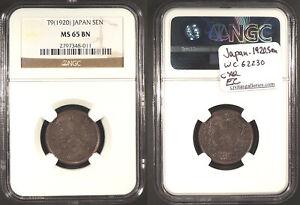 JAPAN T9 (1920) 1 Sen NGC MS-65 BN #WC62230