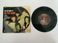 """DAVID BOWIE / RIOT SQUAD - TOY SOLDIER + 3 - VERY EARLY BOWIE - NEW UNPLAYED 7"""""""