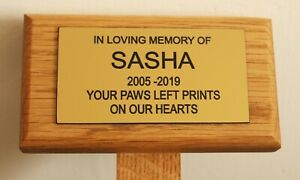 OAK AND BRASS EFFECT PERSONALISED ENGRAVED BENCH PET MEMORIAL STAKE OPTION
