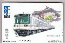 ASIE TELECARTE / PHONECARD .. JAPON 1.000Y TAMURA SF  TRAIN METRO RAILWAYS
