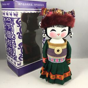 """Chinese 6""""H Handmade Collectible Minority Nationality Miniature Wooden Doll NEW!"""