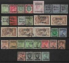 MOROCCO AGENCIES - 31x KEVII-KGV issues to 2/6 *USED*