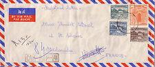 PAKISTAN - LETTRE PAR AVION POUR LA FRANCE 13-3-1873.