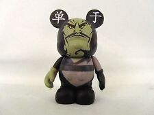 Disney Vinylmation 3� Villains Series 1 Shan Yu Figure Rare!
