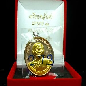 """Rien cambered  LP KOON BE2557 """"MONEY RICH LUCKY THAI AMULET""""  #3"""