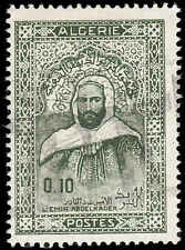 Scott # 383 - 1967 - ' Transfer From Damascus to Algiers '
