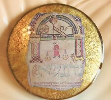 BIG VINTAGE LEONA FEIN JUDAICA POTICHOMANIA PARSHAT SHEKALIM GLASS PIN BROOCH