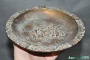"7"" China bronze people elder animal fish statue plate Pen wash Ashtray statue"