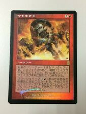 Seize the Day FOIL Japanese Asian MTG Odyssey NM