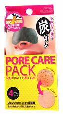 Daiso Japan Nose Pore Care Pack Natural Charcoal Blackheads Whiteheads Peel Off